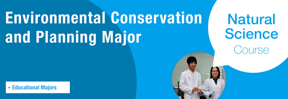 Environmental Conservation and Planning Major