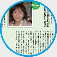 長崎県環境職 小橋川さん