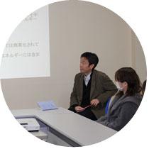 吉田 謙太郎 教授