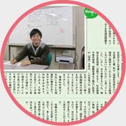長崎労働局 行徳さん